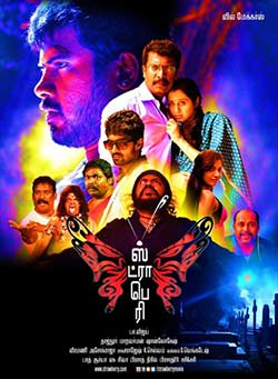 Strawberry 2015 Telugu Hindi Dubbed 300MB Download 480p at movies500.me