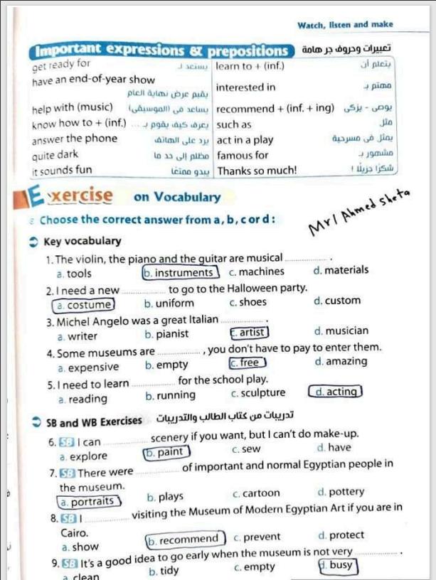 مراجعة انجليزى بالإجابات شهر ابريل اختيارى (قواعد - كلمات) على الوحدات 10-9 للصف الثانى الإعدادى الترم الثانى 2021 من المعاصر مستر أحمد شتا