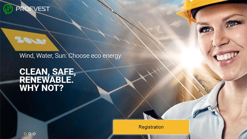 Наш выбор проект Solar Invest