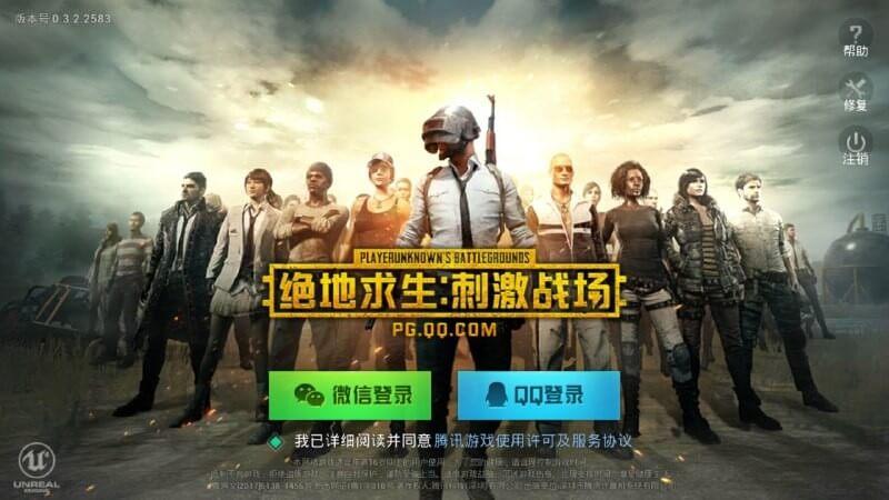 تنزيل لعبة ببجي الصينية PUBG Mobile Chinese للآيفون أحدث إصدار