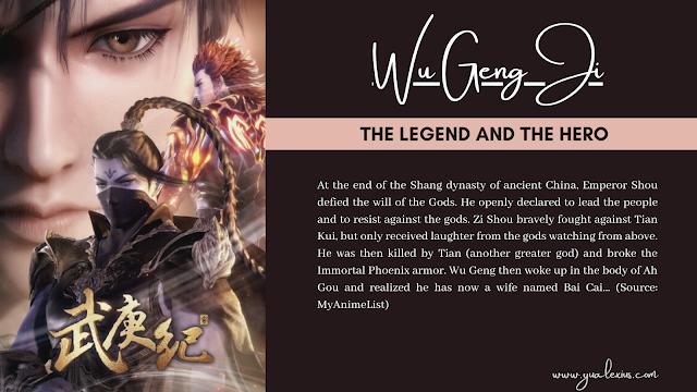 3D Chinese Anime Wu Geng Ji