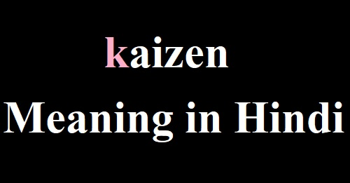 kaizen meaning in hindi