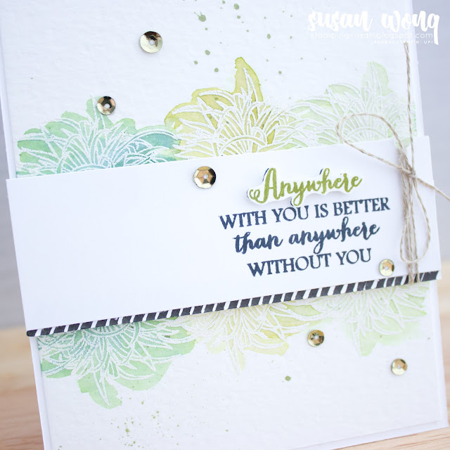 Sitting Pretty Stamp Set by Stampin' Up! Watercolor Card - Stamping Susan Wong