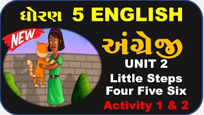 STD 5 ENGLISH UNIT 2 CHUNNI AND MUNNI I Love You Chunni !!
