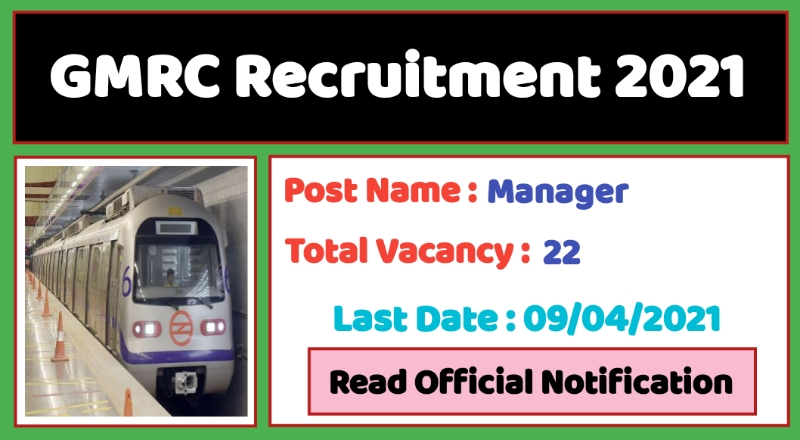 GMRC Recruitment 2021