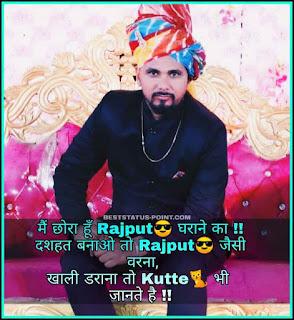 Rajput_Status_Images