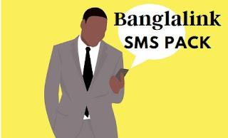 Banglalink SMS Pack 2020