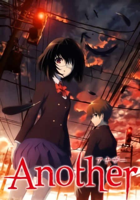 Another Batch Subtitle Indonesia