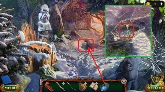 на снегу тропинки выливаем кипяток и берем ключ в игре затерянные земли 5