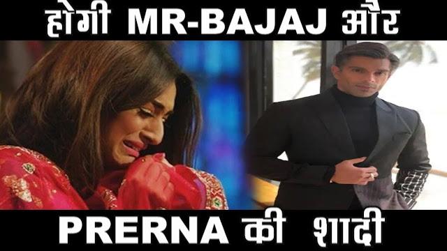 Big Twist : Anurag Prerna Big Fat Engagement Ceremony with Mr. Bajaj entry in Kasauti Zindagi Kay