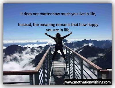 Quotes About Enjoying Life | Enjoying Life Quotes