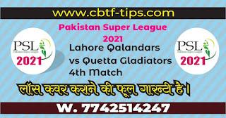 QTG vs LHQ 4th Match Who will win Today PSL T20? Cricfrog