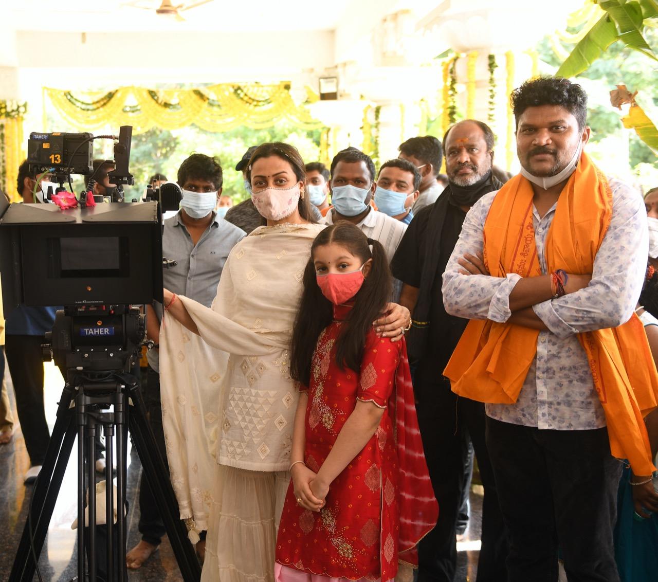 Sarkaruvaari Paata pooja ceremony