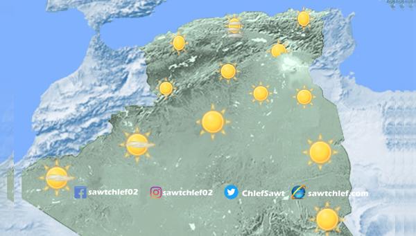 توقعات الطقس على المناطق الوسطى والغربية ليوم الخميس