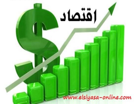 elsiyasa-online.com