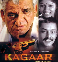 Kagaar: Life on the Edge (2003)