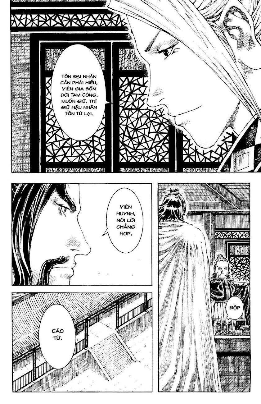 Hỏa phụng liêu nguyên Chương 351: Ma vương hoàn mộng [Remake] trang 6
