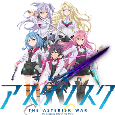 The Asterisk War: The Academy City on the Water S1   Gakusen Toshi Asterisk S1   720p   TVRip   English Subbed