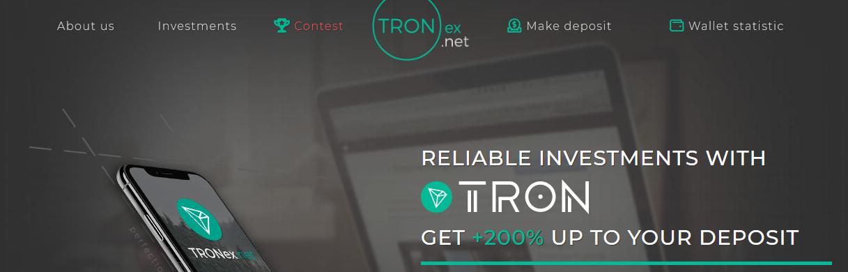 Мошеннический сайт tronex.net – Отзывы, развод, платит или лохотрон? Информация