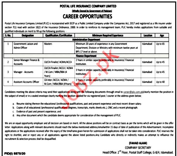 Latest Jobs in Postal Life Insurance Company  Islamabad 2021