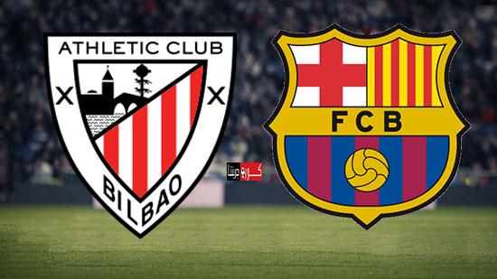 موعد مباراة برشلونة وأتلتيك بيلباو 23 يونيو 2020 والقناة الناقلة