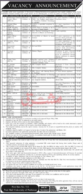 PO Box No 777 Peshawar Jobs 2021   Public Sector Organization