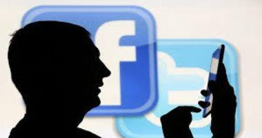 لمستخدمي مواقع التواصل الاجتماعي هكذا يمكنك محاسبة من يسئ اليك