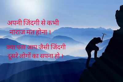 motivational quotes in hindi,quotes in hindi,motivational quotes,inspirational quotes in hindi,hindi motivational quotes,best motivational quotes in hindi,best motivational video in hindi,motivational quotes for success,best inspirational quotes in hindi,inspirational video in hindi,best motivational quotes,motivational video,hindi quotes,motivational thoughts in hindi