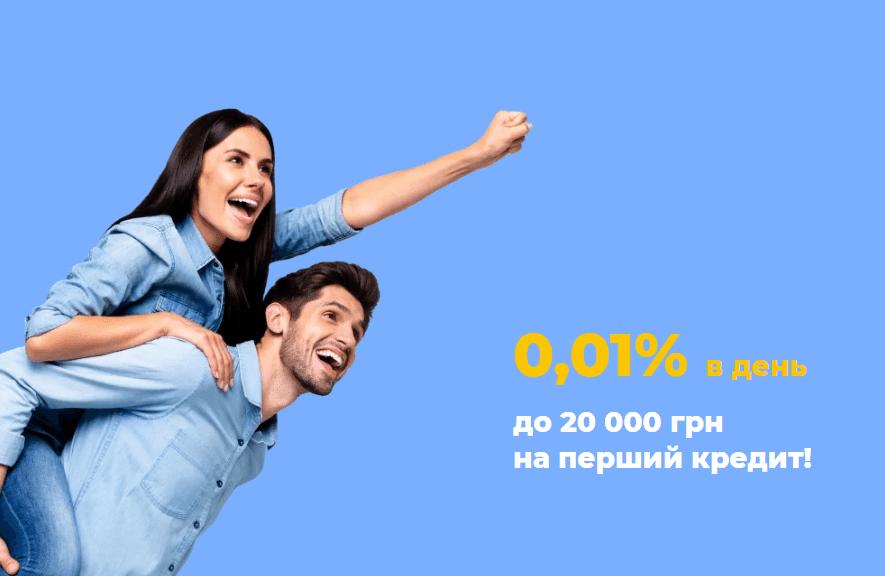 Кредит Каса выдаёт 20 000 под 0%