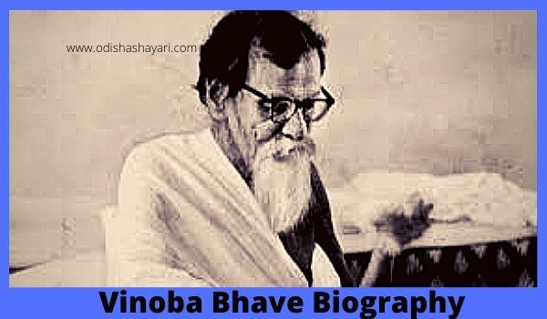 Vinoba Bhave biography