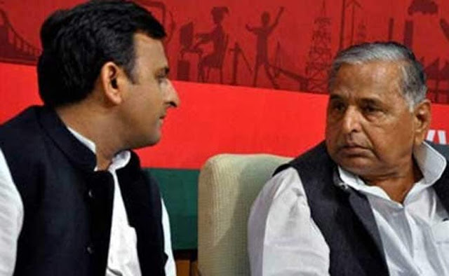 Yogi government vacated Lohia Trust building from Mulayam family