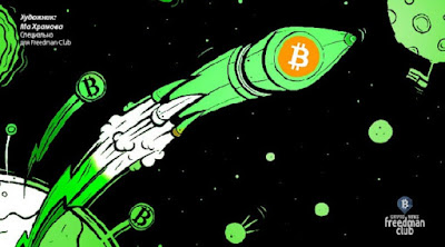 Курс Bitcoin преодолевает барьер в $52к