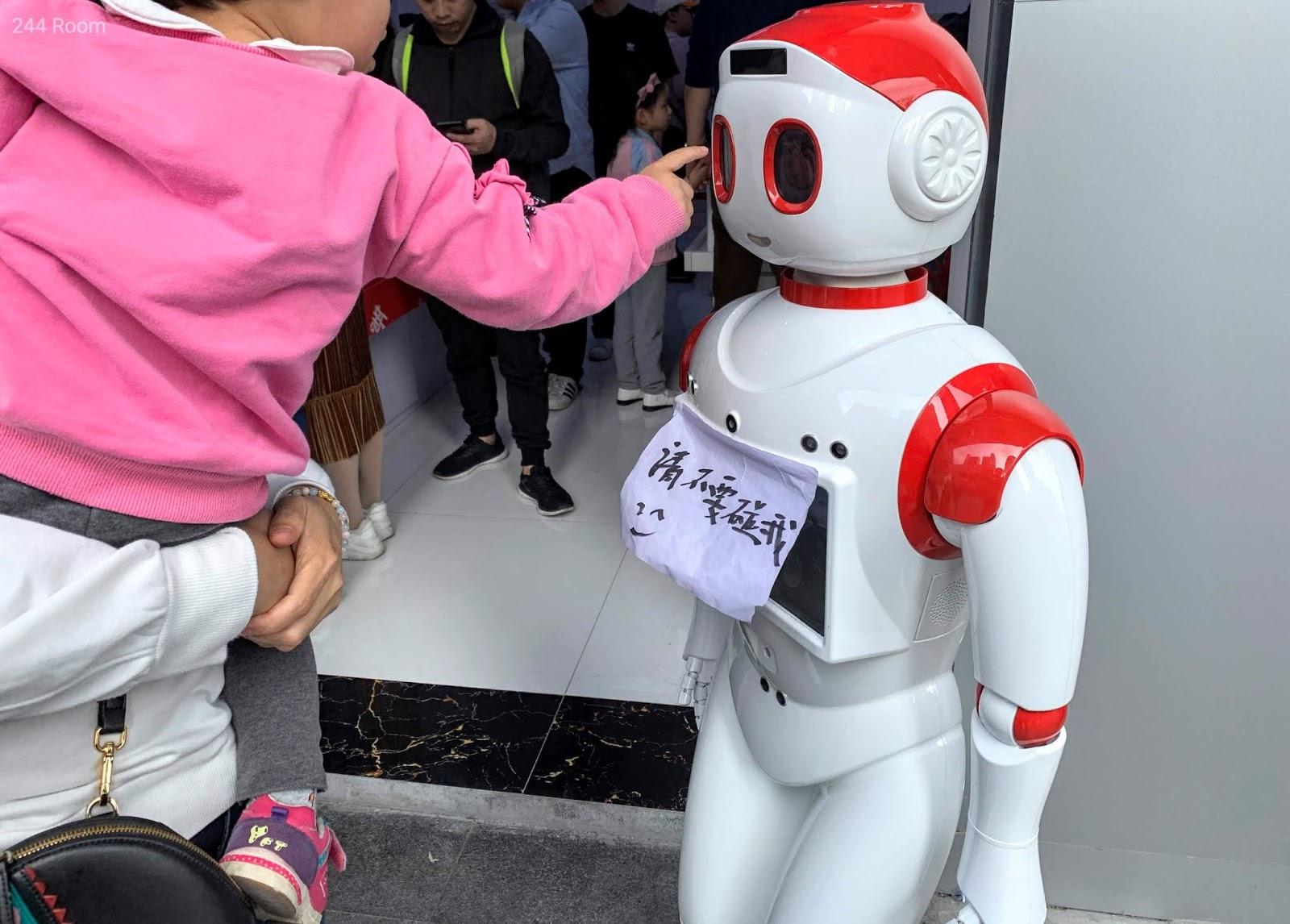 Shenzhen Robot