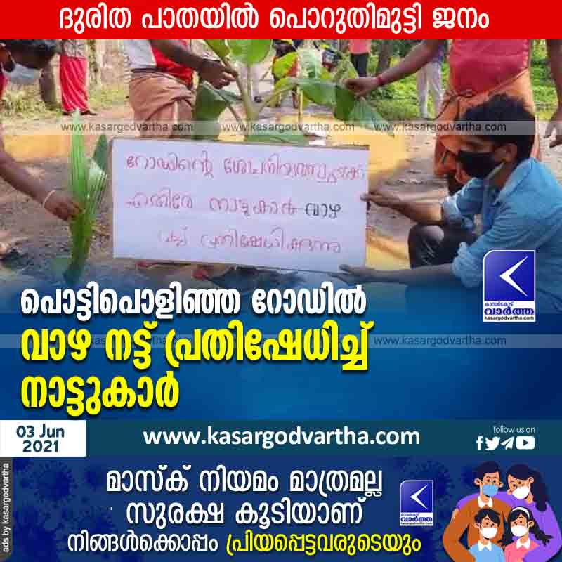 Locals protest by planting banana plant on a broken road