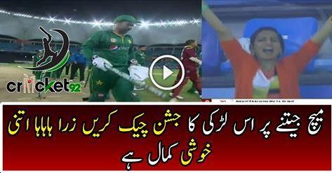 SPORTS, CRICKET, t20, Winning Moments of Pakistan against West Indies in 2nd T20, Winning Moments of Pakistan against West Indies in 2nd T20,