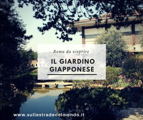 Giardino Giapponese Di Roma Sulle Strade Del Mondo
