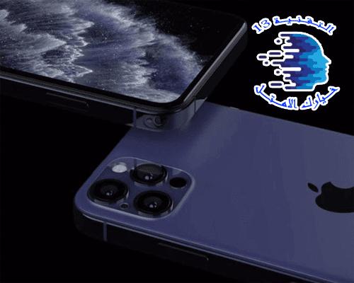 IPHONE 12  IPHONE 12 PRO IPHONE 12 PRO MAX apple wwdc 2020 apple wwdc 2020 icloud iphone xr iphone airpods itunes iphone xs iphone 7 plus iphone 8 plus iphone se airpods 2 macbook macbook pro iphone 11 pro iphone 6 plus ios 13 apple tv apple watch 4 iphone 6s plus iphone 5s siri iphone 11 pro max ipod iphone 5 iosapple pay imac apple watch 3 ipad pro 2018 earpodsiphone 4 apple usa mac pro iphone 5c iwatch itunes store iphone 4s icloud drive apple tv 4k ipod nano macbook pro 2019 airpods apple iphone x plus ipad pro 10.5 apple carplay macbook pro 2018 iphone 8 64gb xr iphone ios 12.2 ipad pro 2019 ipad pro 11 mac os imac pro ipados macintosh ios 12.4 ios 12.1 iphone xr 128gb 6s plus airpods 1 iwatch 4 airpods 3 ios 13.1 carplay macbook air 2019 apple watch 2 macos catalina macbook pro 2017 6s macbook pro 13 iphone x 256gb macbook air 13 mac pro 2019 iphone 5se ipad pro 9.7 iphone xe genius bar iphone 11 max iphone 8 red apple watch 1 iphone 9 plus imac 2019 mac mini 2018 3d touch iphone 8 plus red ios 12.3 final cut pro x macbook pro 2015 laptop apple macbook pro 15 icloud apple iphone 7 red iphone xs plus iphone 3g iphone s6 ipad pro 2017 apple xs
