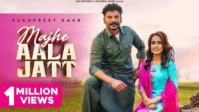 Majhe Aala Jatt Song Lyrics - Sukhpreet Kaur