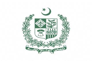Ministry of Privatisation Islamabad Jobs Financial Advisor
