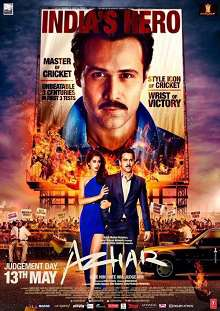 Azhar Movie Review
