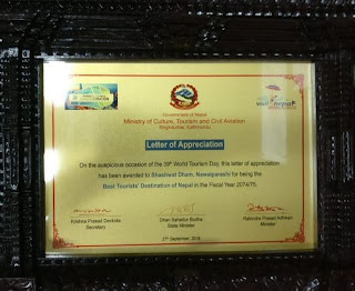 Best Tourists' Destination of Nepal Award to Shahswat Dham
