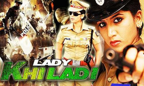 Poster Of Lady Khiladi 2016 Hindi Dubbed 720p   Free Download Watch Online Worldfree4u