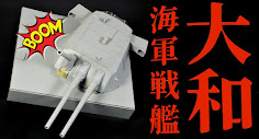 Build review: Takom's 1/72nd scale Battleship Yamato no. 2 main turret