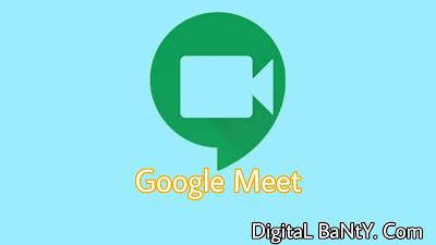 Top 5 Video Calling Application In Hindi, Google Meet App, video Calling App