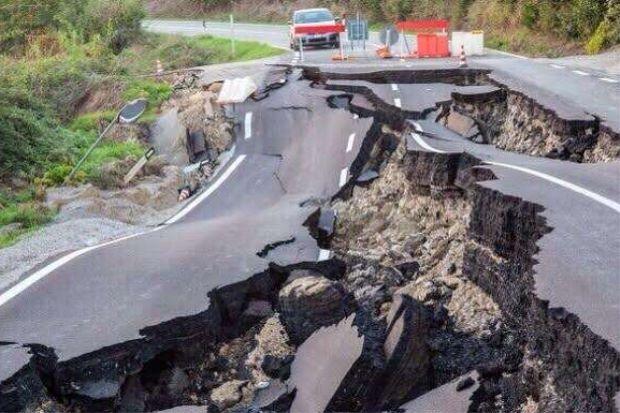 المخاطر الطبيعية : الزلزال