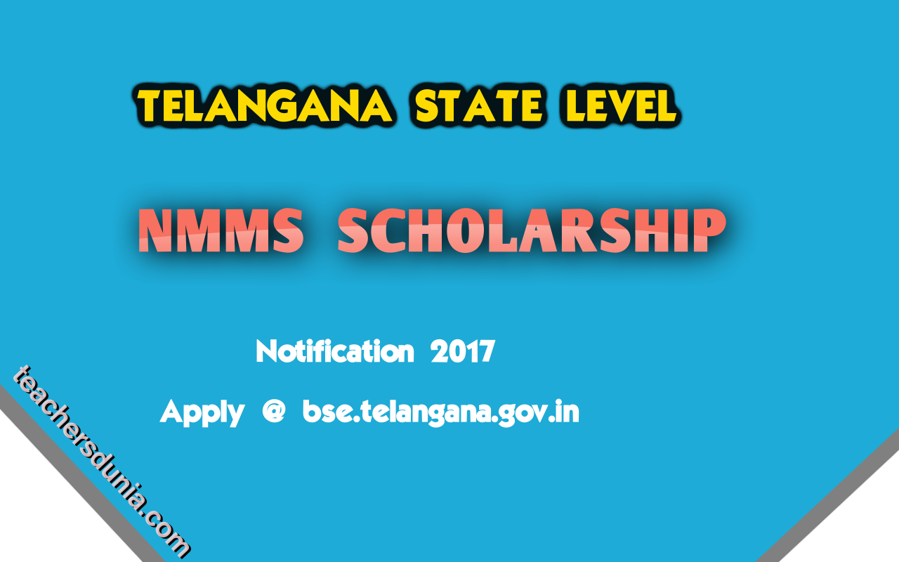 Telangana-NMMS-Scholarship-Notification-2017