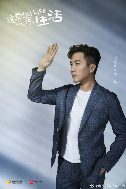invisible life hawick lau