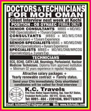 Oman MOH Job Vacancies Attractive salary - Gulf Jobs for Malayalees