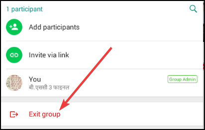exit-from-group