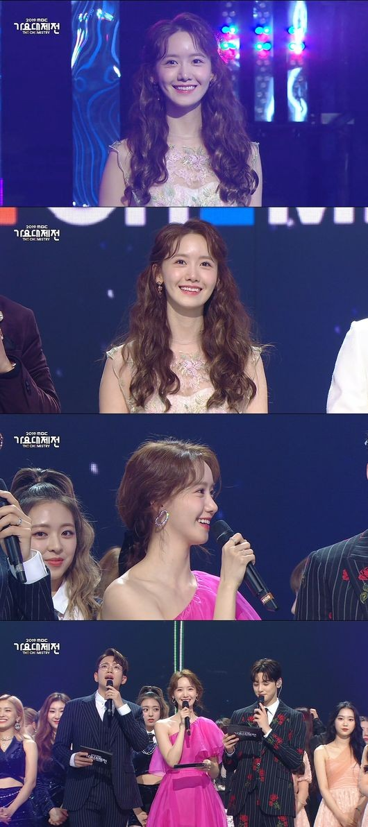 Girls Generation Yoona show her bright smile and personality as the MC of 2019 MBC Gayo Daejejun!